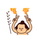 はっけよいピピピ(相撲)(個別スタンプ:15)