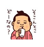 はっけよいピピピ(相撲)(個別スタンプ:16)