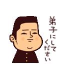 はっけよいピピピ(相撲)(個別スタンプ:17)