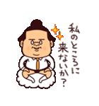 はっけよいピピピ(相撲)