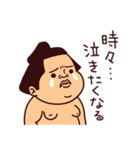 はっけよいピピピ(相撲)(個別スタンプ:21)
