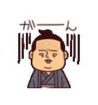 はっけよいピピピ(相撲)(個別スタンプ:24)