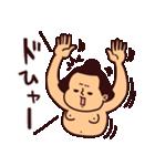 はっけよいピピピ(相撲)(個別スタンプ:28)