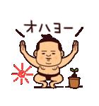 はっけよいピピピ(相撲)(個別スタンプ:33)
