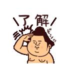 はっけよいピピピ(相撲)(個別スタンプ:36)