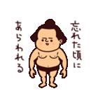 はっけよいピピピ(相撲)(個別スタンプ:39)