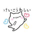 ☆★けいこ★☆お名前ベーシックパック(個別スタンプ:01)