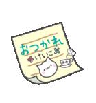 ☆★けいこ★☆お名前ベーシックパック(個別スタンプ:02)