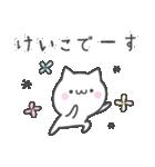 ☆★けいこ★☆お名前ベーシックパック(個別スタンプ:13)