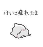 ☆★けいこ★☆お名前ベーシックパック(個別スタンプ:23)