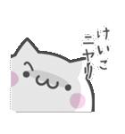 ☆★けいこ★☆お名前ベーシックパック(個別スタンプ:30)