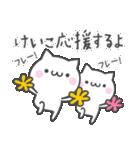 ☆★けいこ★☆お名前ベーシックパック(個別スタンプ:33)