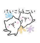 ☆★けいこ★☆お名前ベーシックパック(個別スタンプ:34)