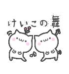 ☆★けいこ★☆お名前ベーシックパック(個別スタンプ:37)