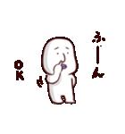 OKマン(個別スタンプ:01)