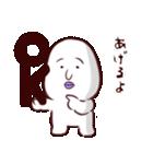 OKマン(個別スタンプ:04)