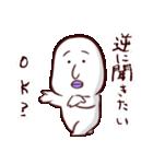 OKマン(個別スタンプ:12)
