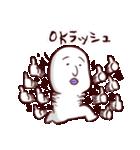 OKマン(個別スタンプ:39)