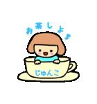 じゅんこちゃん専用(個別スタンプ:10)
