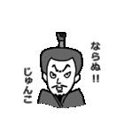 じゅんこちゃん専用(個別スタンプ:11)