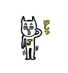 じゅんこちゃん専用(個別スタンプ:27)