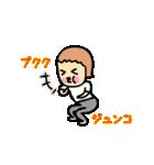 じゅんこちゃん専用(個別スタンプ:29)
