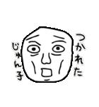 じゅんこちゃん専用(個別スタンプ:30)