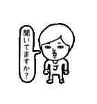 じゅんこちゃん専用(個別スタンプ:32)