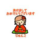 じゅんこちゃん専用(個別スタンプ:33)