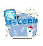 プーブーの冬:正月とクリスマス(年末年始)(個別スタンプ:6)