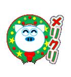 プーブーの冬:正月とクリスマス(年末年始)(個別スタンプ:18)