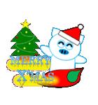 プーブーの冬:正月とクリスマス(年末年始)(個別スタンプ:19)