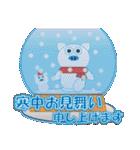 プーブーの冬:正月とクリスマス(年末年始)(個別スタンプ:21)