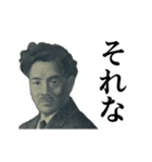 【動く】現金なスタンプ(個別スタンプ:01)
