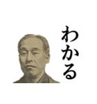【動く】現金なスタンプ(個別スタンプ:03)