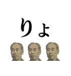 【動く】現金なスタンプ(個別スタンプ:09)