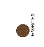 【動く】現金なスタンプ(個別スタンプ:22)