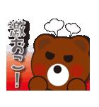 本音熊12 こんばんは!日常会話!?