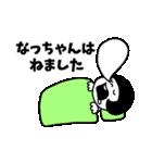 [なっちゃん]名前スタンプ(個別スタンプ:03)