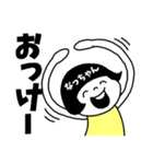 [なっちゃん]名前スタンプ(個別スタンプ:08)