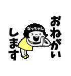 [なっちゃん]名前スタンプ(個別スタンプ:09)