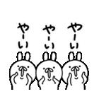 あざと可愛い うさ坊たち(個別スタンプ:09)
