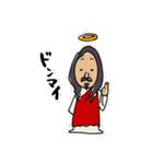 やる気のない神様(個別スタンプ:17)