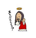 やる気のない神様(個別スタンプ:35)