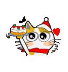 黒猫ハッピー&みーこ in Christmas(個別スタンプ:07)
