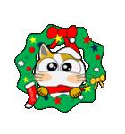黒猫ハッピー&みーこ in Christmas(個別スタンプ:14)