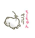 あいあむ ちーちゃん【40個の名前スタンプ(個別スタンプ:07)