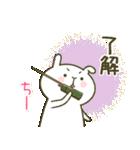 あいあむ ちーちゃん【40個の名前スタンプ(個別スタンプ:14)