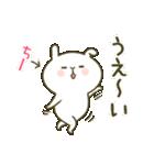 あいあむ ちーちゃん【40個の名前スタンプ(個別スタンプ:17)