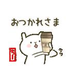 あいあむ ちーちゃん【40個の名前スタンプ(個別スタンプ:18)